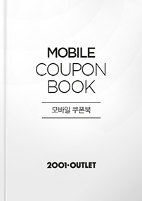 구로점 E:DM 표지 이미지  http://ebook.elandretail.com/e-book/ecatalog5.php?Cate=0200000000